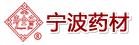 宁波药材股份有限公司